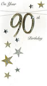 90th birthday card 90 gold number with sorry out of stock cardella