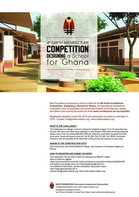mud house design competition 2016 poster e architect