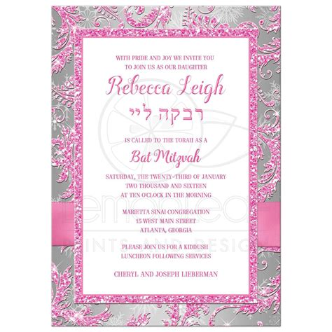 pink and silver wedding invitations bat mitzvah invitation pink silver white snowflakes 3 printed glitter printed ribbon