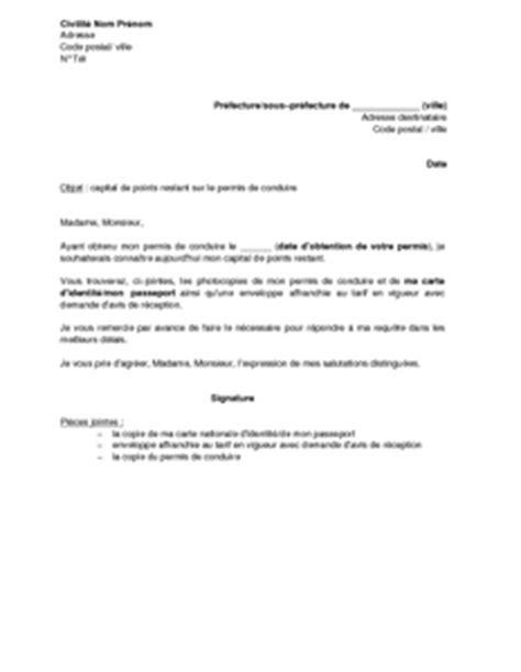 Modèle De Lettre De Demande D Emploi Chauffeur Exemple De Lettre De Demande D Emploi Chauffeur Covering Letter Exle