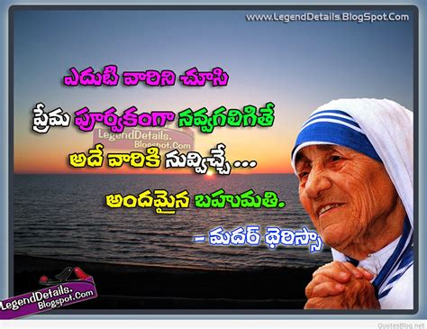 backgrounds mother theresa quotes