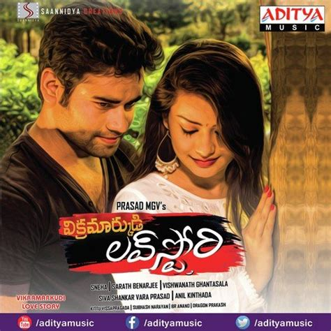 film love story mp3 song love story movie download song