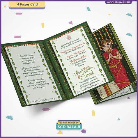 Wedding Invitation Design Illustrator by 59 Best Tamil Brahmin South Indian Wedding Invite