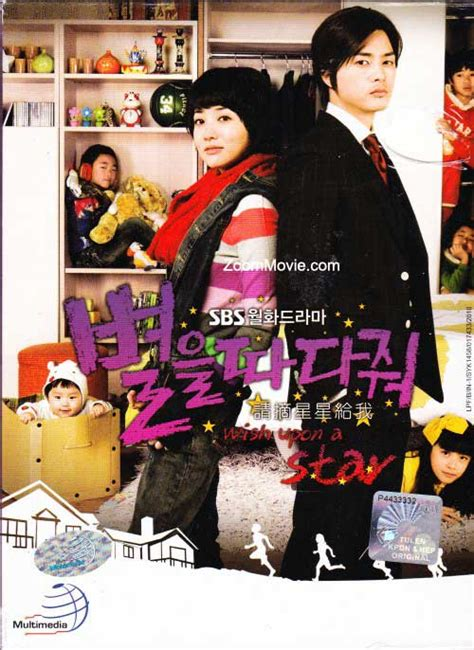 film drama korea wish upon a star wish upon a star korean drama www pixshark com images