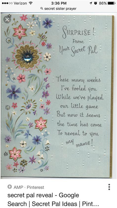 secret pal poems secret reveal poem secret