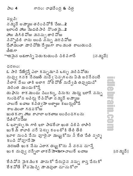 ManaLyrics