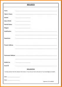 Sle Resume Biodata Blank Form 9 Blank Biodata Form Musicre Sumed