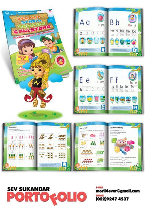 Layout Buku Cerita Anak | sle layout buku anak 2 layout buku