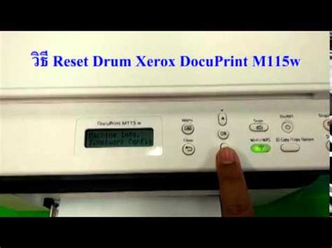 reset counter xerox phaser 3124 reset drum xerox docuprint m115w youtube