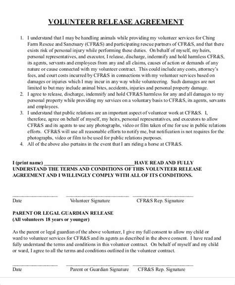 volunteer waiver template sle litigation hold release letter docoments ojazlink