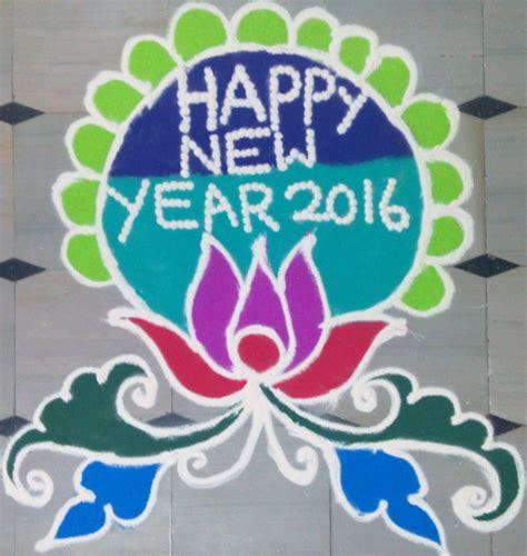 new year designs 2017 new yearrangoli designs