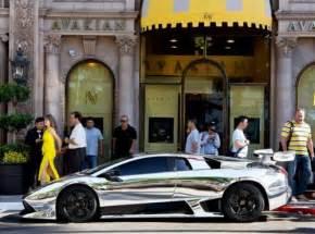 Lamborghini Mercy Remix Freshnewtracks 187 Lamborghini Mercy