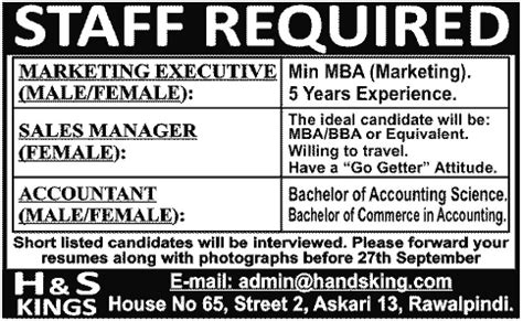 Mba Executive In Rawalpindi by Marketing Executive Sales Manager Accountant In