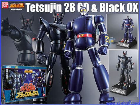 Soul Of Chogokin Soc Gx 44s Tetsujin And Black Ox bandai soul of chogokin gx 44s tetsujin 28 go black ox