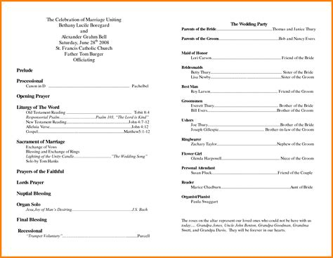 Church Program Template Free 7 church program template free letter format for