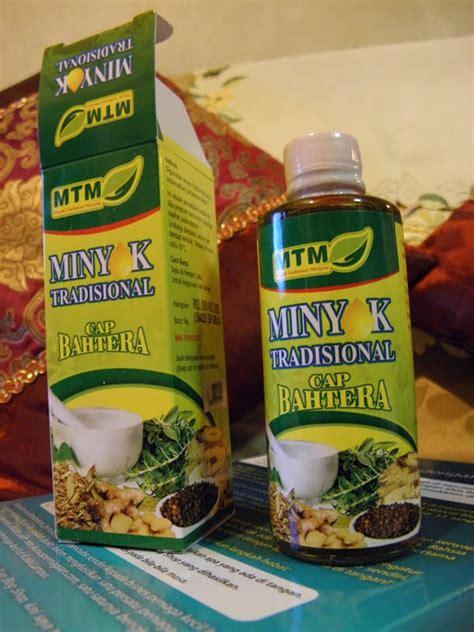Minyak Kemiri Di Malaysia minyak traditional malaysia minyak ubat no 1 di malaysia hanya sapu tanpa perlu mengurut
