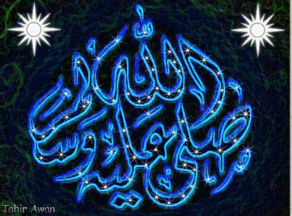 wallpaper bergerak galaxy kaligrafi islam bergerak check out kaligrafi islam