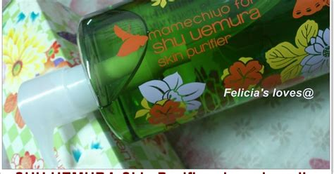 Figure 8 Daily Detox Tea Review by Skincaremummy Review Shu Uemura Skin Purifier