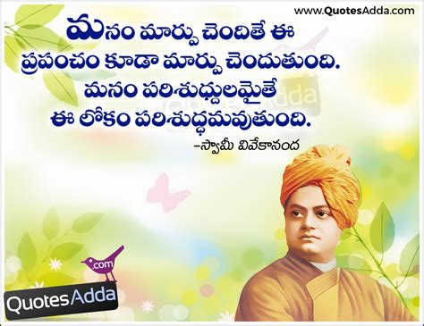 swami vivekananda biography in simple english swami vivekananda on hinduism quotes quotesgram