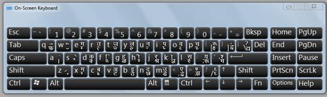 layout keyboard shivaji01 font download shivaji 01 fonts search free fonts auto design tech