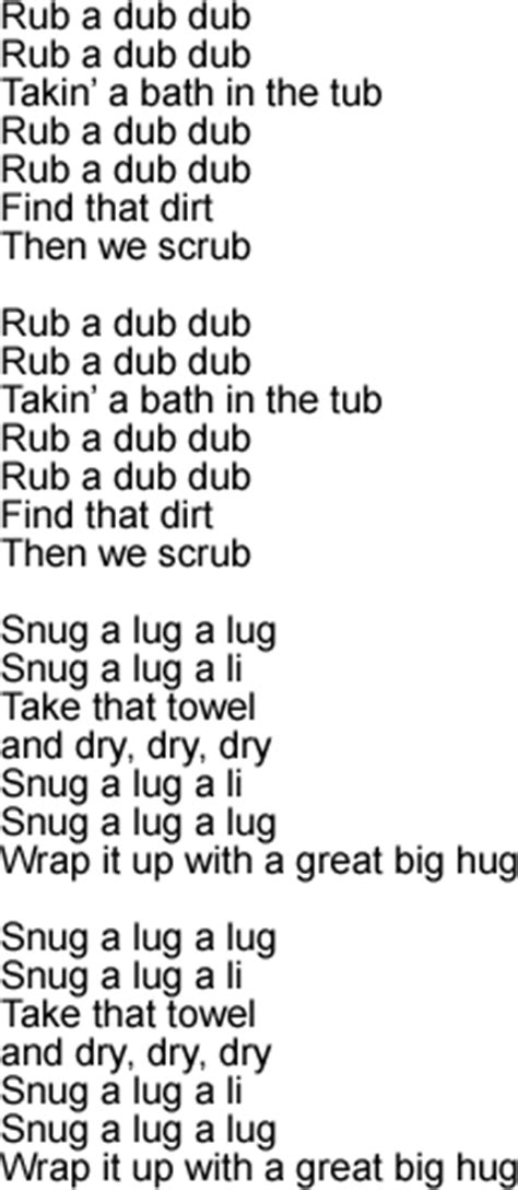 singing in the bathtub lyrics kindergarten lesson music betterlesson