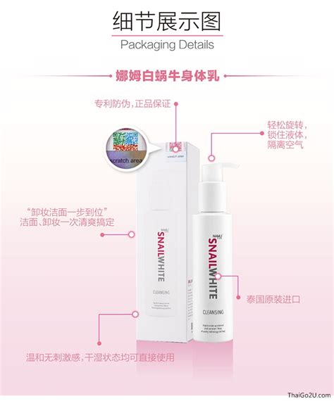 Snail White Cleanser Original lowest price snail white cleansing end 5 28 2018 8 03 pm