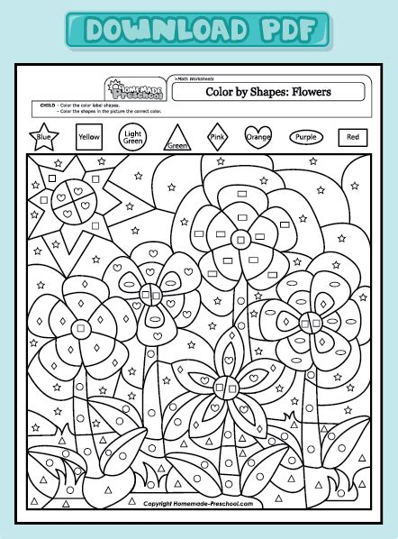 math coloring worksheets multiplication pdf math coloring worksheets for middle school