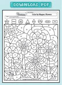 coloring pages math worksheets color shapes flowers