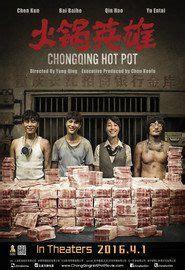 film bagus hot 17 best idnmovie nonton drama movie film bagus streaming