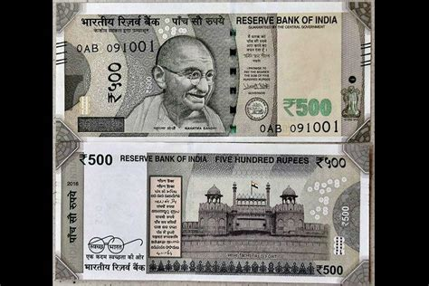 accept rs 500 rs 1000 notes till november around 6 months needed to replenish rs 500 notes at