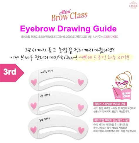 Eyebrow Guide Eye Brow Guide Brow Clas Kode Df3308 7 etude house mini brow class drawing guide
