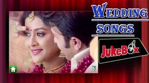 Wedding Songs   Super Hit Tamil Audio Jukebox   YouTube