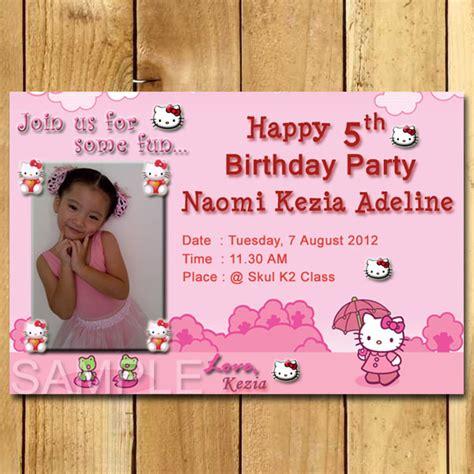 membuat kartu undangan ulang tahun kartu ulang tahun kartu undangan ulang tahun anak anak