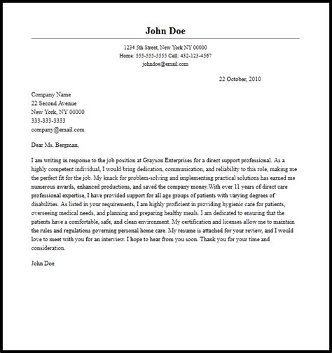 who to direct a cover letter to professional direct support professional cover letter