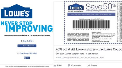 that 50 off lowe s coupon going viral on facebook is fake