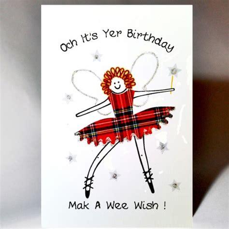 Scotland Birthday Card
