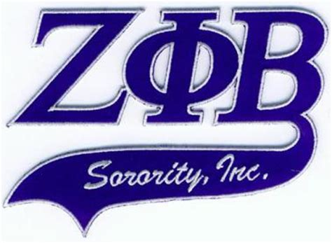 Zeta Phi Beta Letter Of Recommendation zeta phi beta sorority letter patch