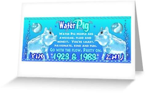 1983 2043 chinese zodiac born in year of water pig by