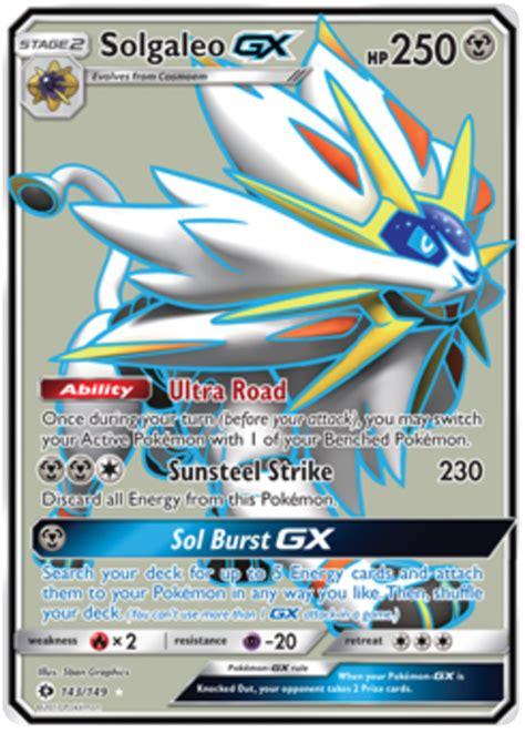 gx card template solgaleo gx sun moon 143 card