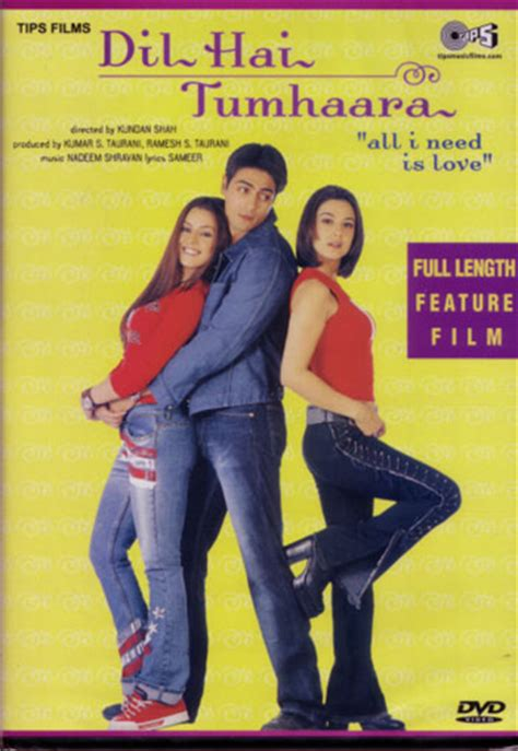 film india dil hai tumhara video of the day dil laga liya maine from dil hai