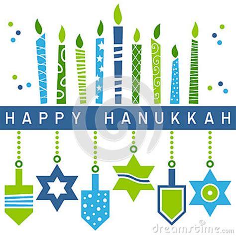 Happy Hanukkah by Happy Hanukkah Clipart Cliparts Galleries