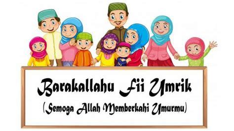 kata mutiara islami  anak  ulang  nusagates