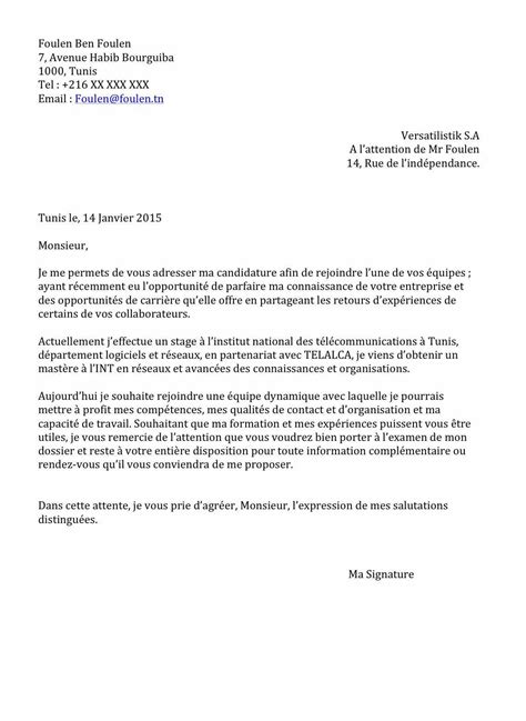 Lettre De Motivation Candidature Spontanée Neutre Lettre De Motivation Neutre Lettre De Motivation 2017