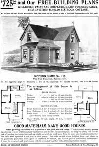 Sears Catalog Homes Floor Plans House Plans And Home Designs Free 187 Blog Archive 187 Sears