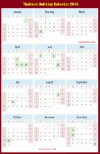 Calendar 2018 Thailand 2016 Thailand Calendar Thai Holidays 2016