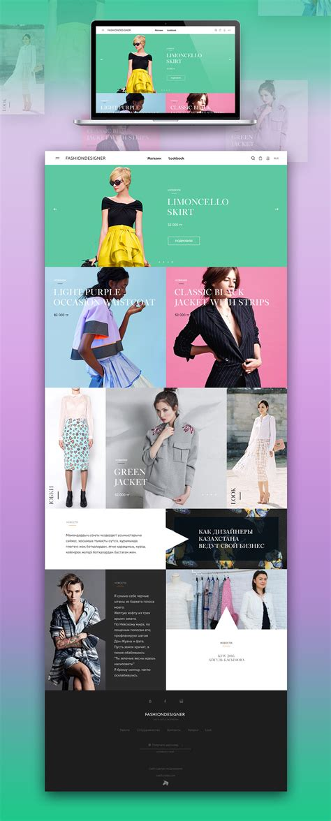 Fashion Store Website Template Free Psd Download Download Psd Free Boutique Templates For Website