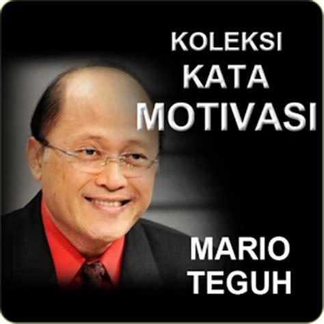 motivasi semangat mario teguh motivasi sukses hidup the knownledge