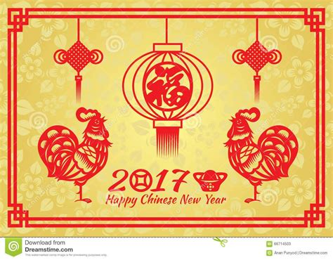 new year week 2017 50 happy new year 2017 wish pictures and photos