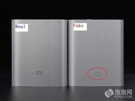 Powerbank Xiaomi 20800mah c 243 mo comprobar una xiaomi power bank original