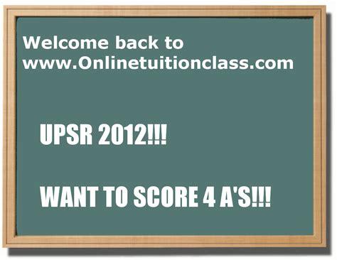 online tutorial upsr upsr bahasa melayu online tuition class malaysia